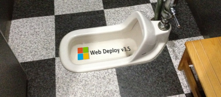 Down load Microsoft Web Deploy to your toilet today!