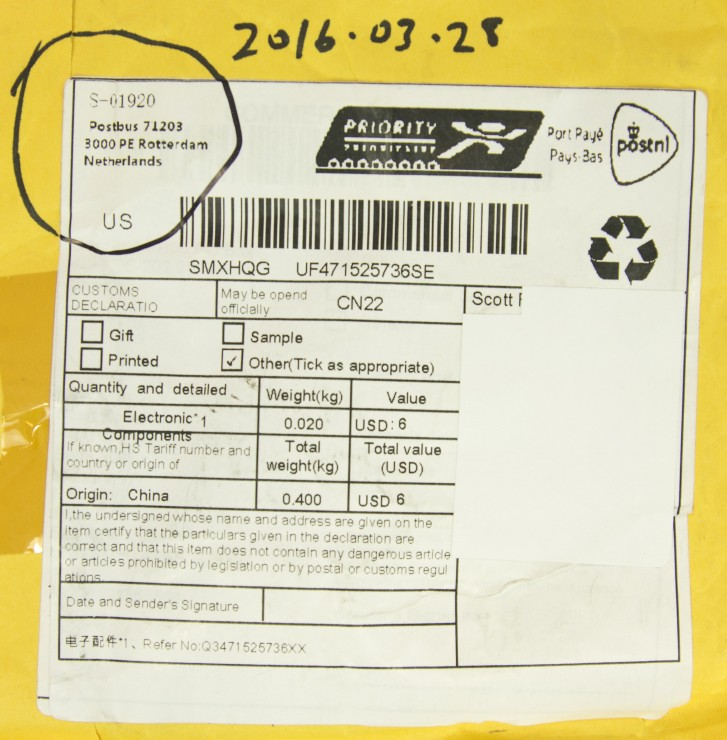 Random Green Chinese Cells - Packaging Label